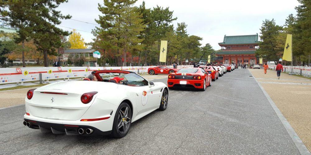 Sample Ferrari expenses in japan