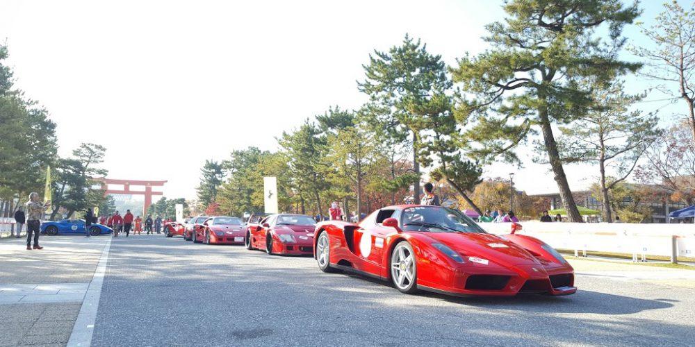 Price ref for Ferrari Investors
