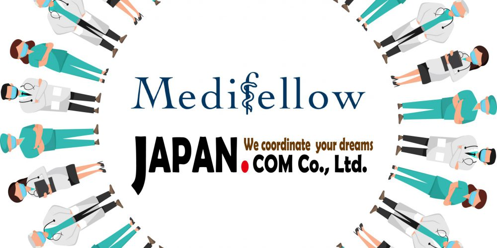 Online Second Opinion Services from Japanese Hospitals